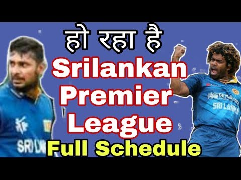 Srilankan Premier League Is All Set To Take Place In 2018 | Date, Team, Full Schedule |