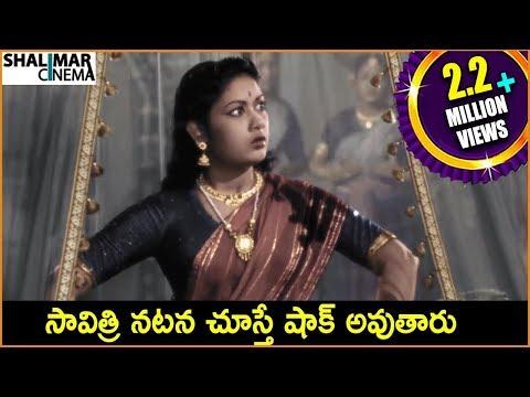 Savitri Back 2 Back Comedy Scenes - Telugu Movie Comedy Scenes - Mahanati - Shalimarcinema