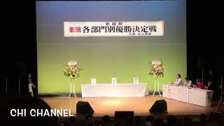 瞳(cover)大原櫻子 Vocal:河崎千尋 初めてのカラオケ大会   うまく歌...