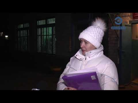 Жители улицы Калинина спорят о смене управляйки из-за ее долгов