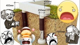 видео Расчет арматуры свайно ростверкового фундамента