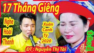 *** HAY QUÁ HOÀI THANH ƠI ** Văn Ca Hay Nhất Năm Canh Tý 2020 ĐT Nguyễn Thị Tài Hải Dương HD2