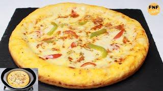 ইস্ট ছাড়া মাত্র 15 মিনিটে গ্যাসের চুলাই পিৎজা তৈরির সহজ রেসিপি ? Pizza without oven | Pizza recipe