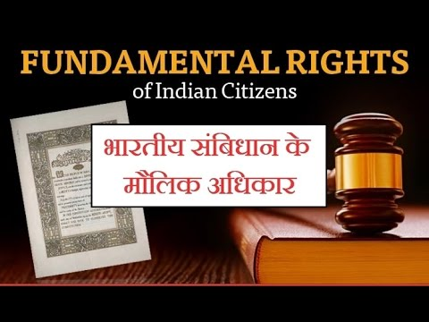 Notes on fundamental rights of indian constitution