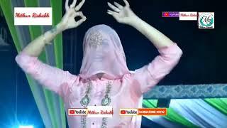 #Ya_Gajban Pani Ne Chali~ #sapna stage dance || Latest New Haryani song 2019 || Mithun Rishabh Thumb