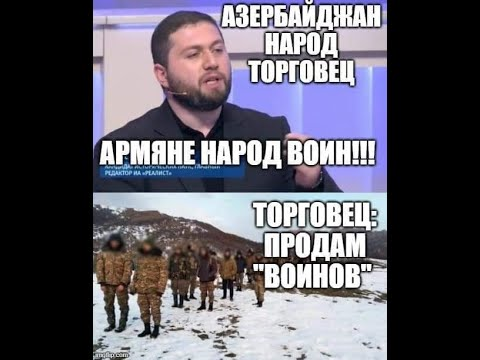 Армянские солдаты вспоминают армию Азербайджана как страшный сон!