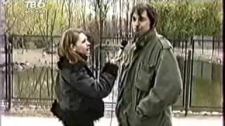 Король и Шут - Это молодость! :) 1996 год