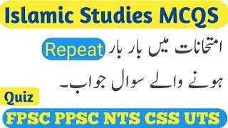 Islamic Studies Gk  | UTS, FPSC, PPSC, CSS, NTS,OTS | Past Paper