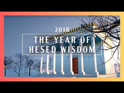hesed wisdom