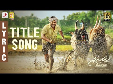 Sreekaram - Title Tracks Lyric   Sharwanand   Kishor B   Mickey J. Meyer