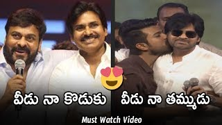 SUPER VIDEO: Comparison Between Chiranjeevi and...