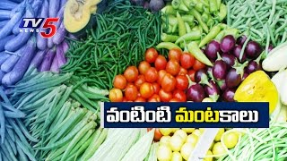Vegetable Price Hike in Hyderabad | Common People in Trouble | TV5 News