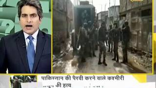 DNA: Detailed analysis of Kashmir Valley encounters