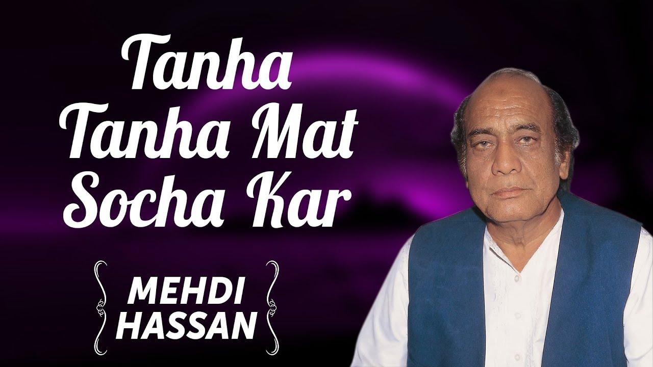 Tanha Tanha Mat Socha Kar (Ghazal) by Mehdi Hassan | Kehna Usey