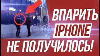 Наследники дизайна iPhone X - Umidigi Z2 и Ulefone скоро в продаже!