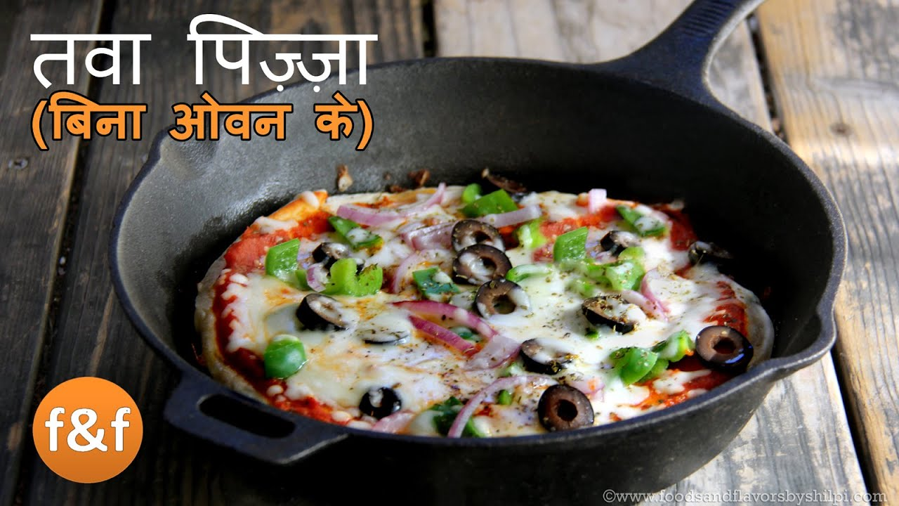 Pizza recipe on pan or tawa no oven no yeast pizza recipe pizza recipe on pan or tawa no oven no yeast pizza recipe hindi recipes pizza without oven youtube forumfinder Choice Image