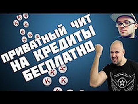 Игра Метро 2033 . Играть онлайн бесплатно