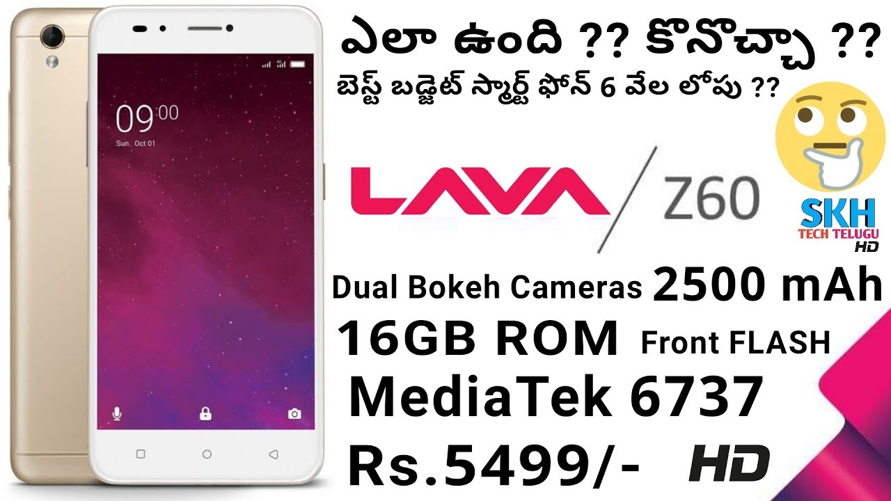 size 40 2ce9a 2b07a LAVA Z60 Full Details in Telugu | Specs | ProsCons | My Opinions
