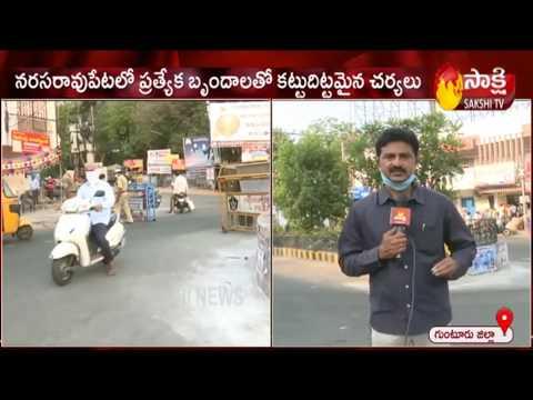 coronavirus-in-andhra-pradesh-|-covid-19-cases-|-guntur-live-updates-|-sakshi-tv
