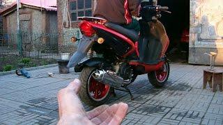 Скутер-как заменить заднее колесо,нюансы,демонтаж,монтаж.Scooter-how to replace the rear wheel