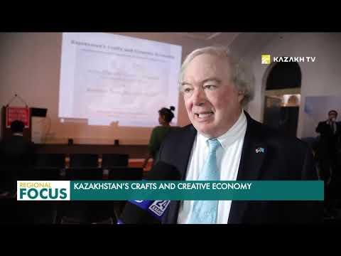 Washington hosted Symposium on Kazakhstan's Crafts and Creative Economy