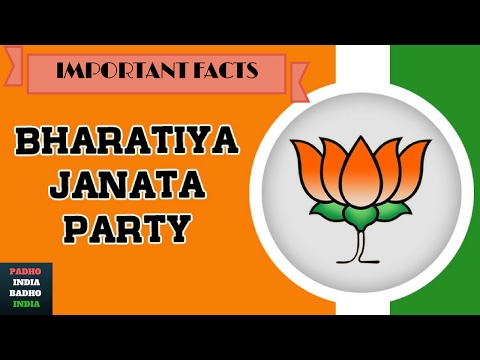 Bharatiya Janata Party(BJP) L भारतीय जनता पार्टी (भाजपा)