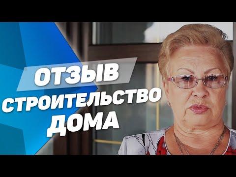 Видео Ремонт строительство организация