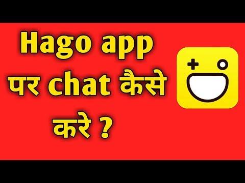 Hago App Me Chat Kaise Kare | How To Chat Hago | Hago App Par Baat Kaise Kare