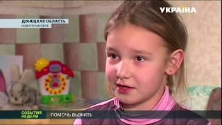 Гуманитарный штаб Рината Ахметова помогает жителям посёлка Новолуганское