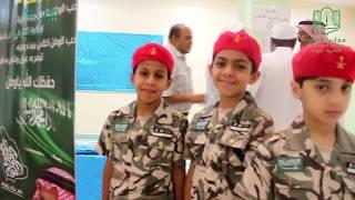 فعاليات احتفال مدارس الرواد باليوم الوطني 88