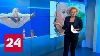 Киевский вояж: украинские пограничники не нашли оснований не пропускать Собчак - Россия 24
