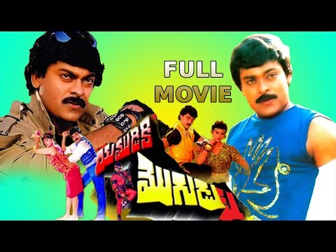 Yamudiki Mogudu Telugu Full Length Movie |...