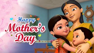 I Love My Maa - Mother's Day Song | Hindi Rhymes for Children | Infobells