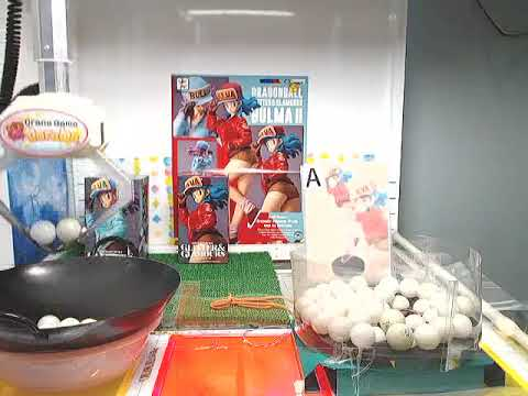 Got [Dragon Ball - GLITTER & GLAMOUROUS -BULMA II- (Bulma A)]!!