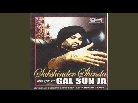 Gal Sun Ja