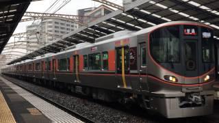 【JR】323系LS06 大正発車