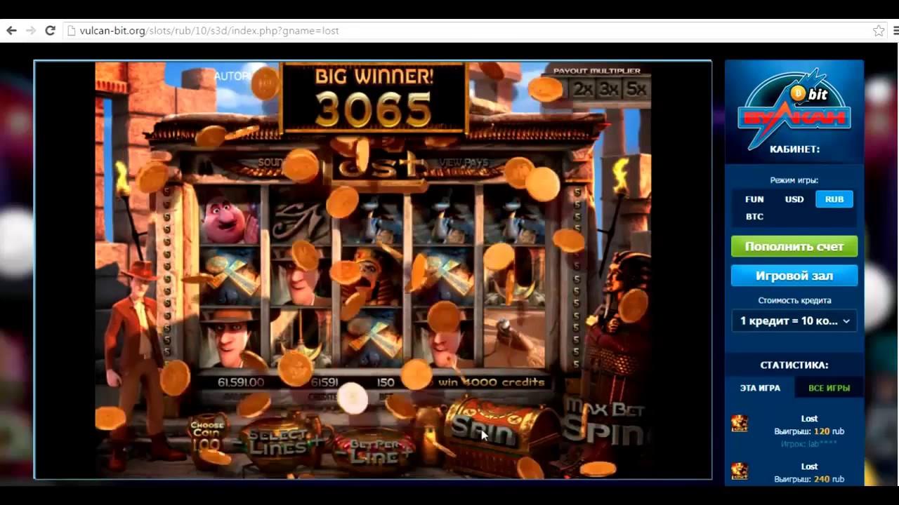 vulkan bit org казино