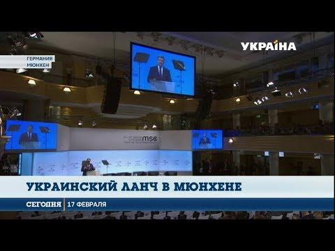 Пётр Порошенко обсудил размещение на Донбассе миротворцев