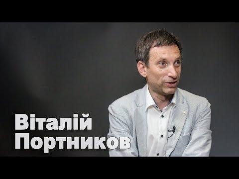 Українці нездатні голосувати на виборах президента, час щось міняти – Віталій Портников