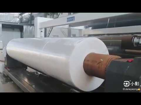 High Speed CPP Cast Film Line 4500mm 4 Screw 4 Layers - Sunny Machinery Factory