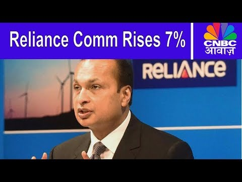 Reliance Communications 7% से ज़्यादा भागा | Midcap Mantra | 31st Oct | CNBC Awaaz