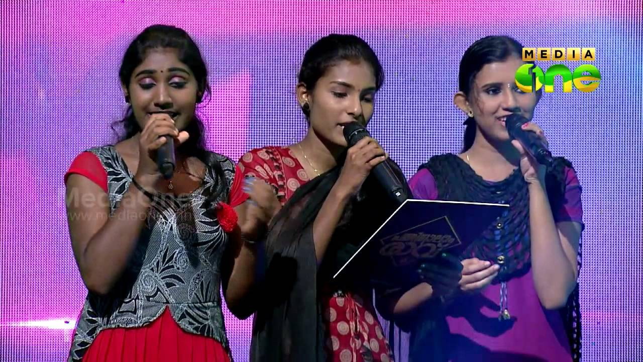 Pathinalam Ravu Season4 |Marivillin Niramala....,By. Fathima Henna - Song 'മാരിവില്ലിൻ നിറമാലാ മാന്മിഴിയിൽ ..' (Epi12 Part2)