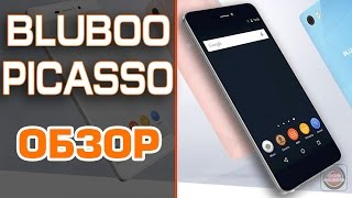 BLUBOO PICASSO, ОБЗОР ультрабюджетного смартфона на Android 5.1(6.0) 2GB
