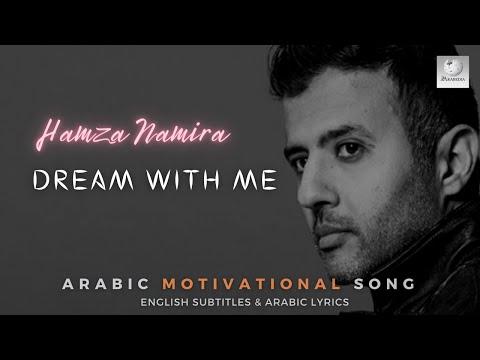 Hamza Namira   Ehlam Ma'aya - Dream With Me   Motivational Song