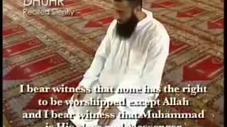 Полуденный намаз Аль Зухр(, 2013-11-07T16:04:40.000Z)