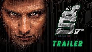 Key Telugu Movie Trailer Jiiva, Nikki Galrani, Anaika Soti | Kalees | Releasing on April 12th