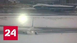 Смотреть видео Опубликовано видео инцидента с самолетом Smart Wings в Шереметьеве - Россия 24 онлайн