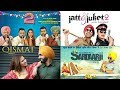 Top 10 Punjabi Movies Box Office Collection