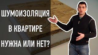 видео Цены на элитные новостройки Москвы и их ремонт.