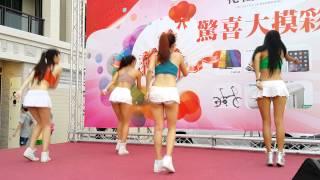 2015/09/26花園城堡建商活動之Lamigirls小茶開場舞蹈表演17:30場in橋頭